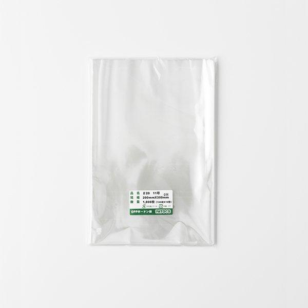 画像1: ボードン袋 11号 ♯20 200×300 1ケース10,000枚入 (1)